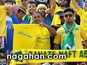 حضور جناب خان در بین هواداران صنعت نفت آبادان