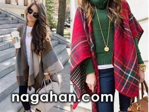 لباس های گرم و شیک مخصوص زمستان 95 | کالکشن جدید لباس های زمستانی 2017