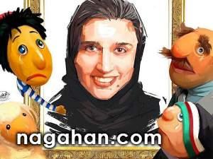 دنیا فنیزاده هنرمند تئاتر عروسکی و عروسک گردان کلاه قرمزی و خاله قورباغه از دنیا رفت+بیوگرافی