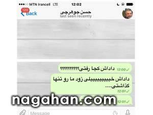 واکنش هنرمندان به درگذشت ناگهانی حسن جوهرچی در سن 48 سالگی