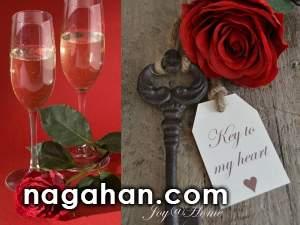 والپیپر ولنتاین و کارت پستال عاشقانه | valentine 2017