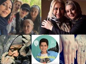 پیامهای هنرمندان به مناسبت روز مادر + عکس