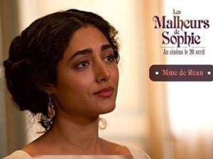 گلشیفته فراهانی با پوششی متفاوت در مراسم فیلم مصیبت های سوفی + عکس