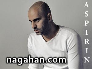 علیرام نورایی در سریال آسپرین می درخشد | بیوگرافی + عکس