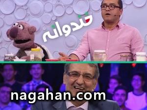دانلود خندوانه 30 فروردین با حضور دکتر ناصر سیم فروش و جناب خان