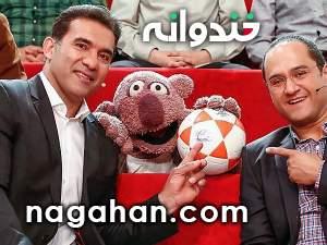 دانلود خندوانه 2 اردیبهشت با حضور احمدرضا عابدزاده و جناب خان
