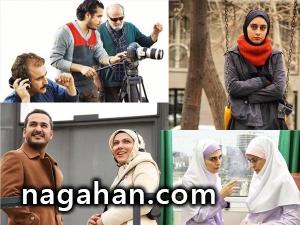 درباره سریال های ماه رمضان 95 + عکس و زمان پخش