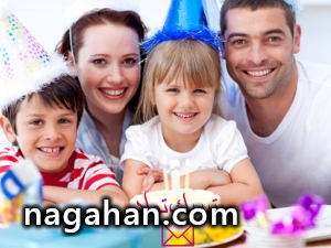 نمونه متن اختصاصی تبریک تولد به اعضای خانواده