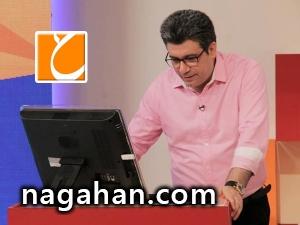 دانلود قسمت دوم حالا خورشید رضا رشیدپور - 12 اردیبهشت