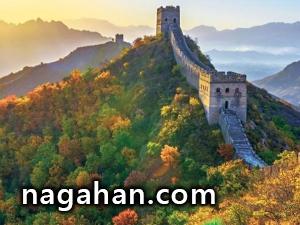 51 دلیل برای سفر به چین (قسمت اول)