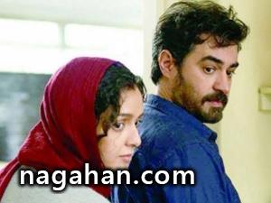 فیلم فروشنده اصغر فرهادی در جشنواره کن با حضور شهاب حسینی