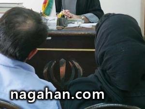 تماسهای همکاران زن پای مجری معروف را به دادگاه خانواده باز کرد!