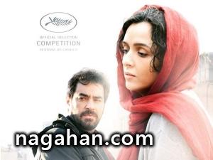 رونمایی از فیلم فروشنده، آخرین ساخته اصغر فرهادی