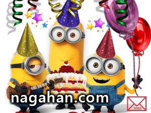 تولد عزیزانتان را متفاوت تبریک بگویید | 30 اس ام اس جدید تبریک تولد