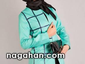 رنگ سال ویژه ایرانیان انتخاب شد!