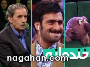 دانلود خندوانه 29 اردیبهشت با حضور محمود بصیری ، کمدین نیما و قرعه کشی با جناب خان