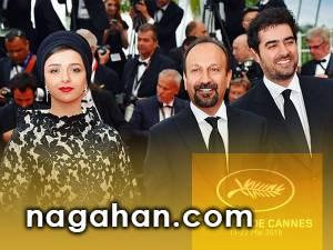 حاشیه های شب پرافتخار سینمای ایران در جشنواره کن 2016 + عکس