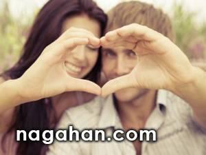 14 پرسشی که قبل از ازدواج و شروع یک رابطه عاطفی، باید از خود بپرسید