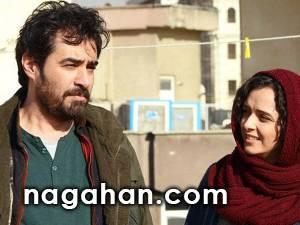 داستان فیلم فروشنده اصغر فرهادی چیست؟