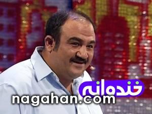دانلود استند آپ کمدی مهران غفوریان در خندوانه 9 خرداد