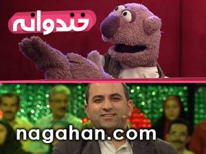 دانلود خندوانه 10 خرداد با حضور سپهر اربابی و جناب خان