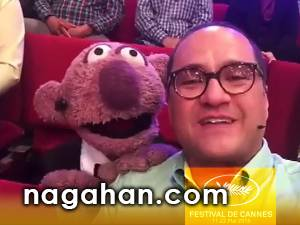 دانلود کلیپ بامزه و شاد تبریک رامبد جوان و جناب خان به عوامل فیلم فروشنده