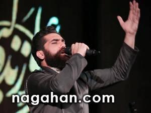 دانلود آهنگ تیتراژ پایانی سریال پادری با صدای علی زند وکیلی در ماه رمضان