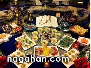 سفره های افطاری ماه رمضان 95+ عکس