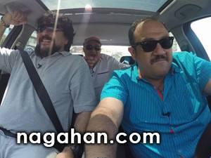 رقابت مهران غفوریان، امیرحسین صدیق و حسام لرنژاد در با من خوش میگذره!