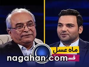 دانلود قسمت 7 هفتم ماه عسل 95 | 23 خرداد | 6 رمضان