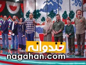 دانلود خندوانه 23 خرداد | مسابقه خانواده باحال | برزو ارجمند و بهرام عظيمی