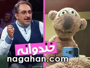 دانلود خندوانه 24 خرداد با حضور شهرام شکیبا و جناب خان + معاون بانک خون ایران