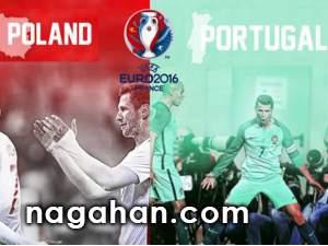 دلیل پخش نشدن بازی پرتغال - لهستان یورو 2016