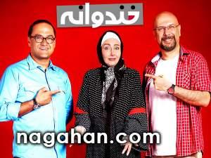 دانلود کلیپ گفتگو کتایون ریاحی به همراه جناب خان در خندوانه 15 تیر | ویژه عید فطر