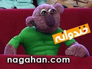 دانلود کلیپ دعوا جناب خان + سیکس پک جناب خان و رونی کلمن در خندوانه 17 تیر