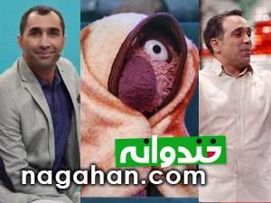 دانلود خندوانه 22 تیر | هادی كاظمی ، جناب خان و امير كربلایی زاده