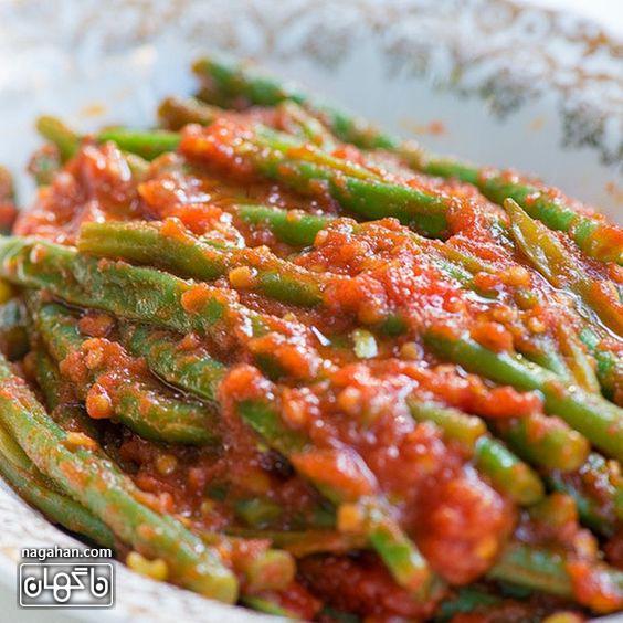 خوراک لوبیا لبنانی ، غذای سالم و گیاهی برای همه به خصوص گیاهخواران