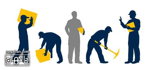 کار جهانی و روز کارگر