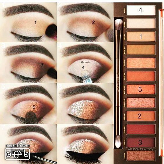 آموزش تصویری آرایش چشم رنگ طلایی و بژ