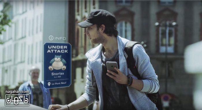 عکس جستجویپوکمون گو Pokemon Go در خیابان