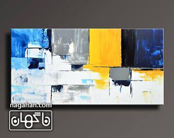 نقاشی آبستره آکریلیک با رنگ های زرد و آبی
