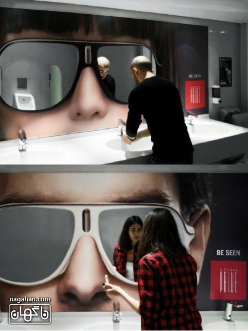 عکس آینه متفاوت طرح عینک آفتابی