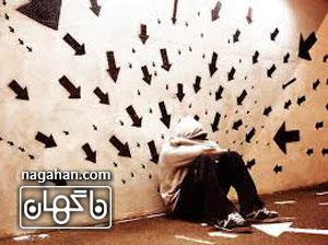 5 راهکار موثر برای رهایی از احساس گناه