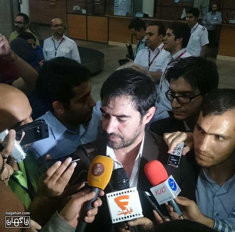 شهاب حسینی فرودگاه
