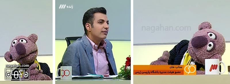 جناب خان در برنامه زنده 90