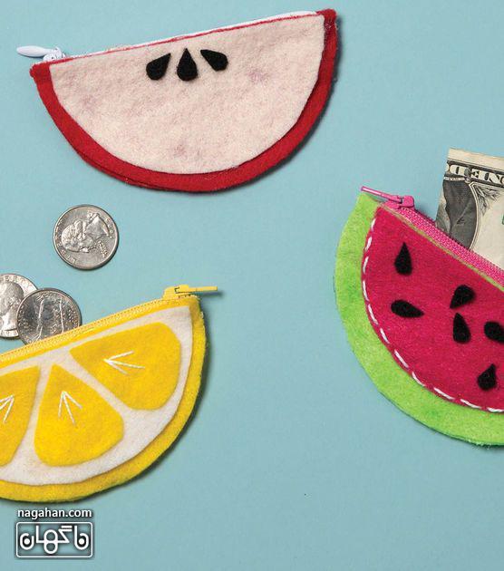 کاردستی کیف پول طرح میوه های شب یلدا
