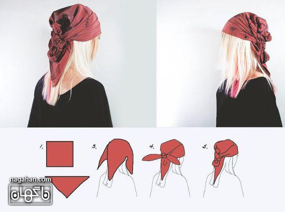 آموزش تصویری مدل های جدید بستن دستمال سر