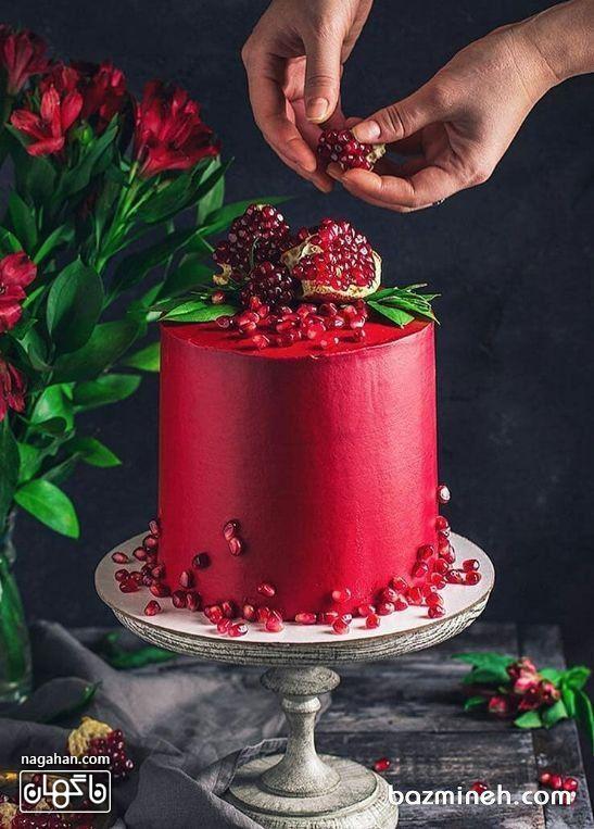 کیک انار ویژه شب یلدا