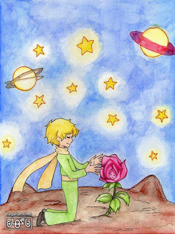 عکس نقاشی شازده کوچولو و گل رز