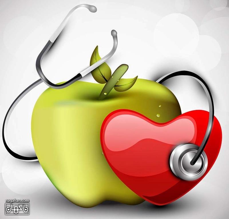 روز سلامت و روز جهانی بهداشت